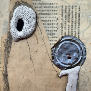 balance ©VSpain–clay, tin, ink and collage elements on board